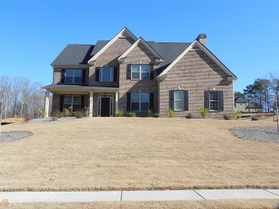 McDonough Single Family Home Back On Market: 301 Shagbark Ln #19