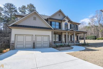 College Park Single Family Home For Sale: 4720 Stonecrop Dr #90