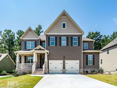 Lithia Springs Single Family Home Under Contract: 9193 Dover St
