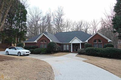 McDonough Single Family Home For Sale: 205 Saint Andrews Ct