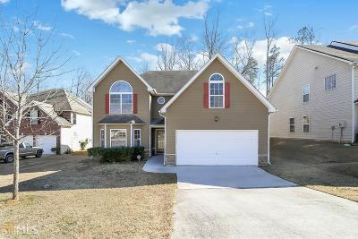 Newnan Single Family Home For Sale: 11 Highbranch Way