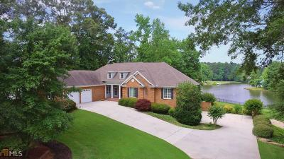 Coweta County Single Family Home For Sale: 220 Island Cove Dr