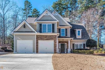 Alpharetta Single Family Home New: 1105 Bethany Creek Dr