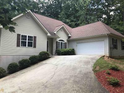 Cleveland Single Family Home For Sale: 337 Shenandoah