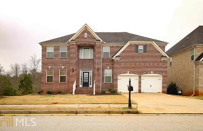 Fairburn Single Family Home For Sale: 2023 Broadmoor Way