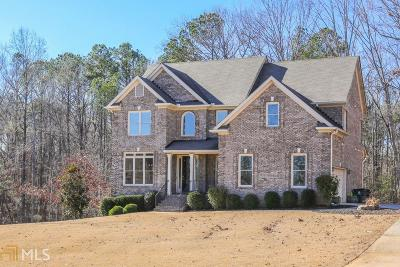 Ellenwood Single Family Home New: 123 Chapel Ridge Dr