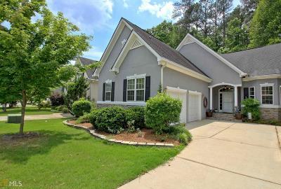 Peachtree City Single Family Home For Sale: 200 Lenox