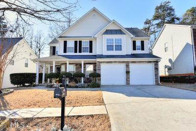 Suwanee Single Family Home New: 3832 Alexandra Oak Court