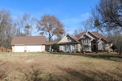 Elbert County, Franklin County, Hart County Single Family Home For Sale: 117 Deerfield Ln