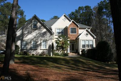 Newnan Single Family Home For Sale: 229 Arbor Springs North Dr