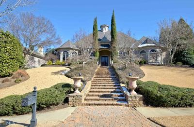 Peachtree City Single Family Home For Sale: 310 Watermark Dr