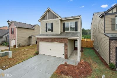 Fulton County Single Family Home New: 5539 Union Pointe Pl #114
