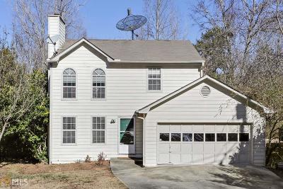 Norcross Single Family Home For Sale: 5639 Western Hills Dr