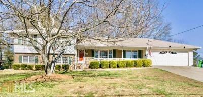 Atlanta Single Family Home For Sale: 3298 Balmoral Dr
