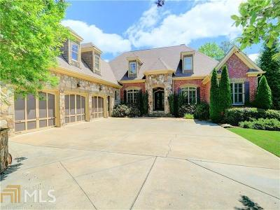 Cobb County Single Family Home Under Contract: 3675 Tarn Ct