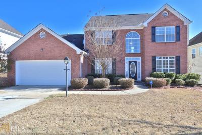 Gwinnett County Single Family Home New: 2370 Village Centre Dr