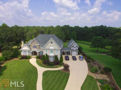 Coweta County Single Family Home For Sale: 1138 Bexton Rd