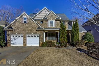 Coweta County Single Family Home For Sale: 170 Highwoods Pkwy