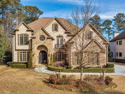 Dekalb County Single Family Home For Sale: 2684 Fairoaks Rd