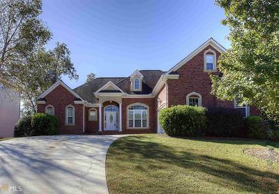 Henry County Single Family Home Back On Market: 127 Southgate Blvd