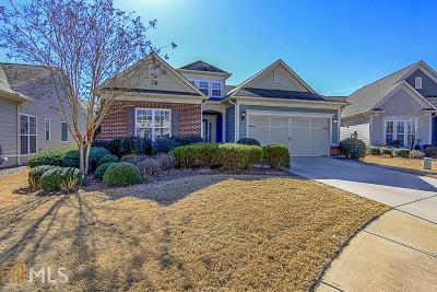 Griffin Single Family Home Under Contract: 607 Pixie Ct