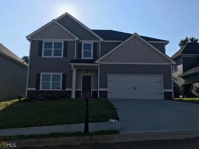 Carroll County Single Family Home For Sale: 240 Shelton Cir