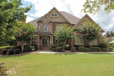 Braselton Single Family Home Under Contract: 2317 Crimson King Dr