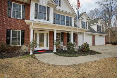 Dawsonville Single Family Home For Sale: 11 Mountain Lake Rd