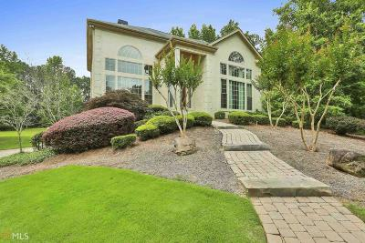 Peachtree City Single Family Home For Sale: 300 Bradford Way