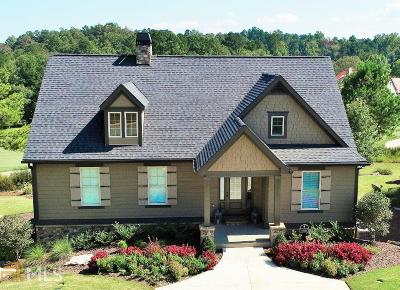 Stephens Single Family Home For Sale: 162 Timber Ridge Dr