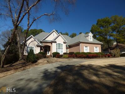 Mcdonough Single Family Home For Sale: 310 Montrose