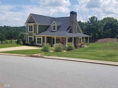 Stephens Single Family Home For Sale: 110 Timber Ridge Dr