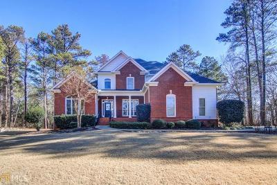 Douglasville Single Family Home For Sale: 3752 Centra Villa