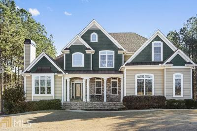 Coweta County Single Family Home For Sale: 225 Annes Ln