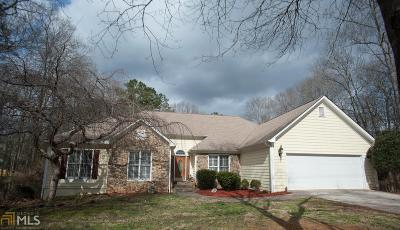 Douglasville Single Family Home For Sale: 200 Sweetwater Church Rd
