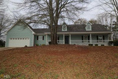 McDonough Single Family Home For Sale: 370 Lake Ridge