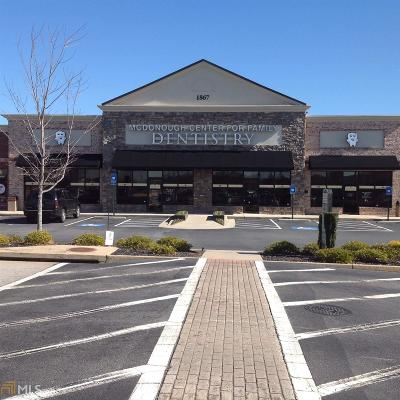 Henry County Commercial For Sale: 1867 Jonesboro Rd