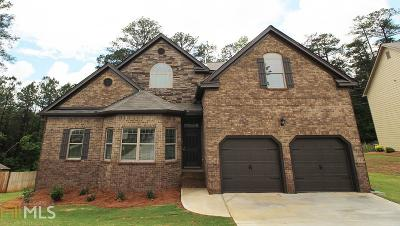 Clayton County Single Family Home For Sale: 12084 Centerra Dr