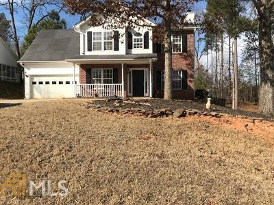 Gwinnett County Single Family Home For Sale: 285 Foster Trce