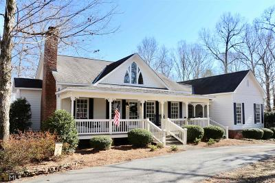 West Point Single Family Home For Sale: 1015 Adams Rd