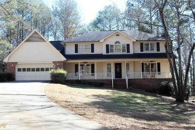 Stockbridge Single Family Home For Sale: 83 Plantation Way