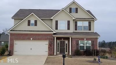 Lagrange GA Single Family Home New: $238,000
