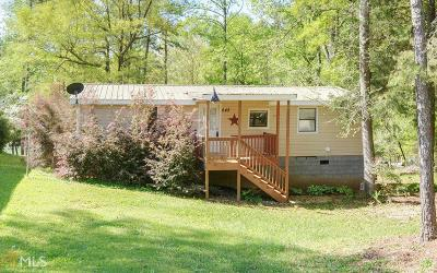 Elbert County, Franklin County, Hart County Single Family Home For Sale: 642 Tom Cobb