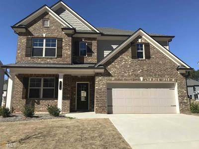 Snellville Single Family Home For Sale: 3145 Cherrychest Way