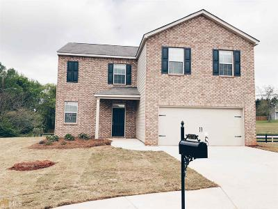 Clayton County Single Family Home For Sale: 2181 Sawgrass Dr