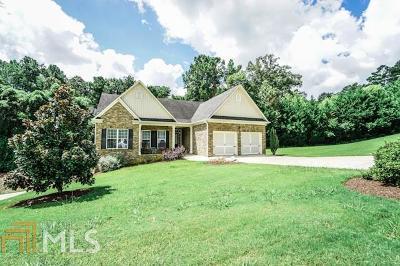 Dallas Single Family Home For Sale: 104 Oscar Way