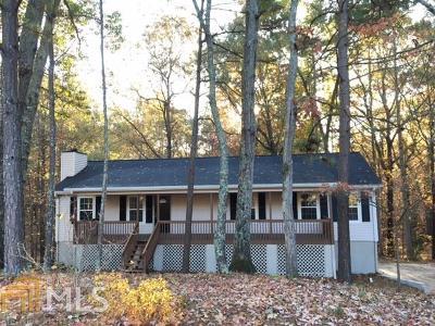 Douglas County Rental For Rent: 3504 Sandra Dr