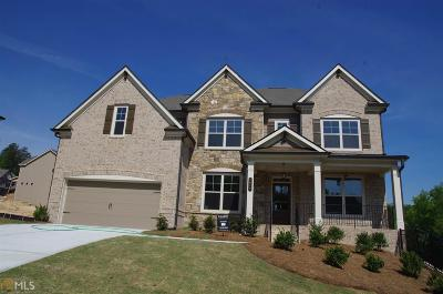 Dacula Single Family Home Under Contract: 1880 Trinity Creek Dr #12