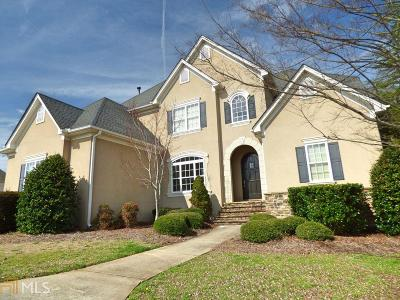 Henry County Single Family Home New: 154 Crystal Lake Blvd