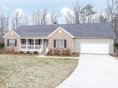 Henry County Single Family Home Under Contract: 316 Dannies Ct